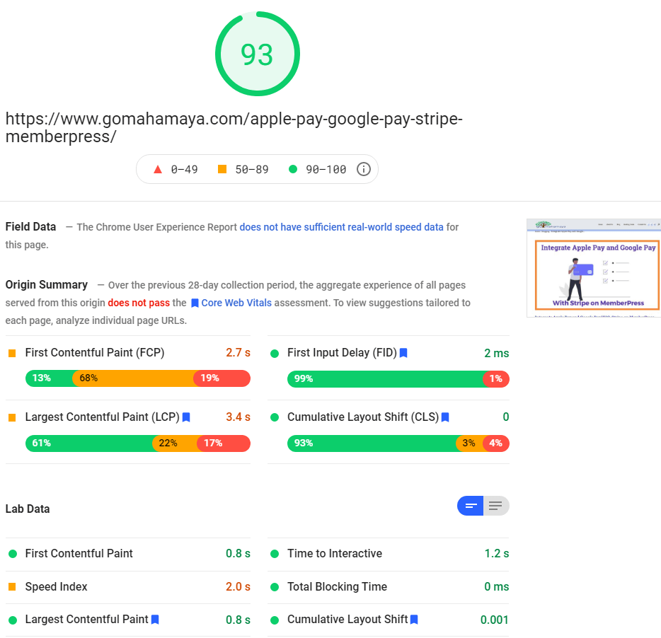 google pagespeed insights speed test