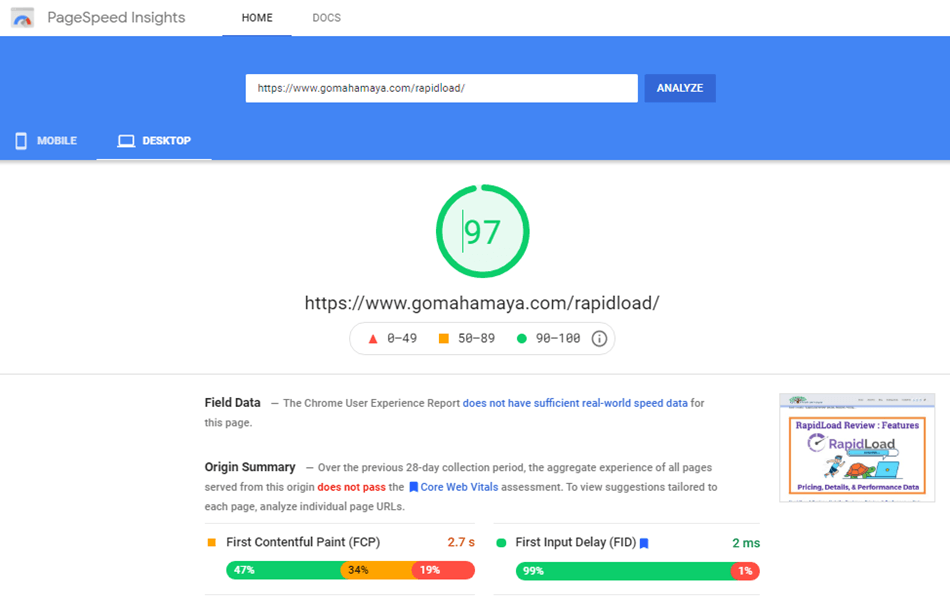 Google PageSpeed Insights website speed test results