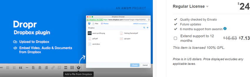 Dropr - Dropbox Plugin for WordPress